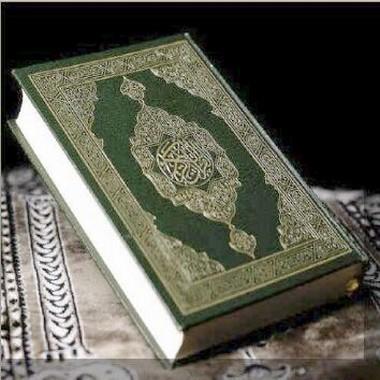 Награда за учење на куран за оној кој што не го разбира она што го учи? 5f204562-1676-4ba6-bb77-957c9420a667